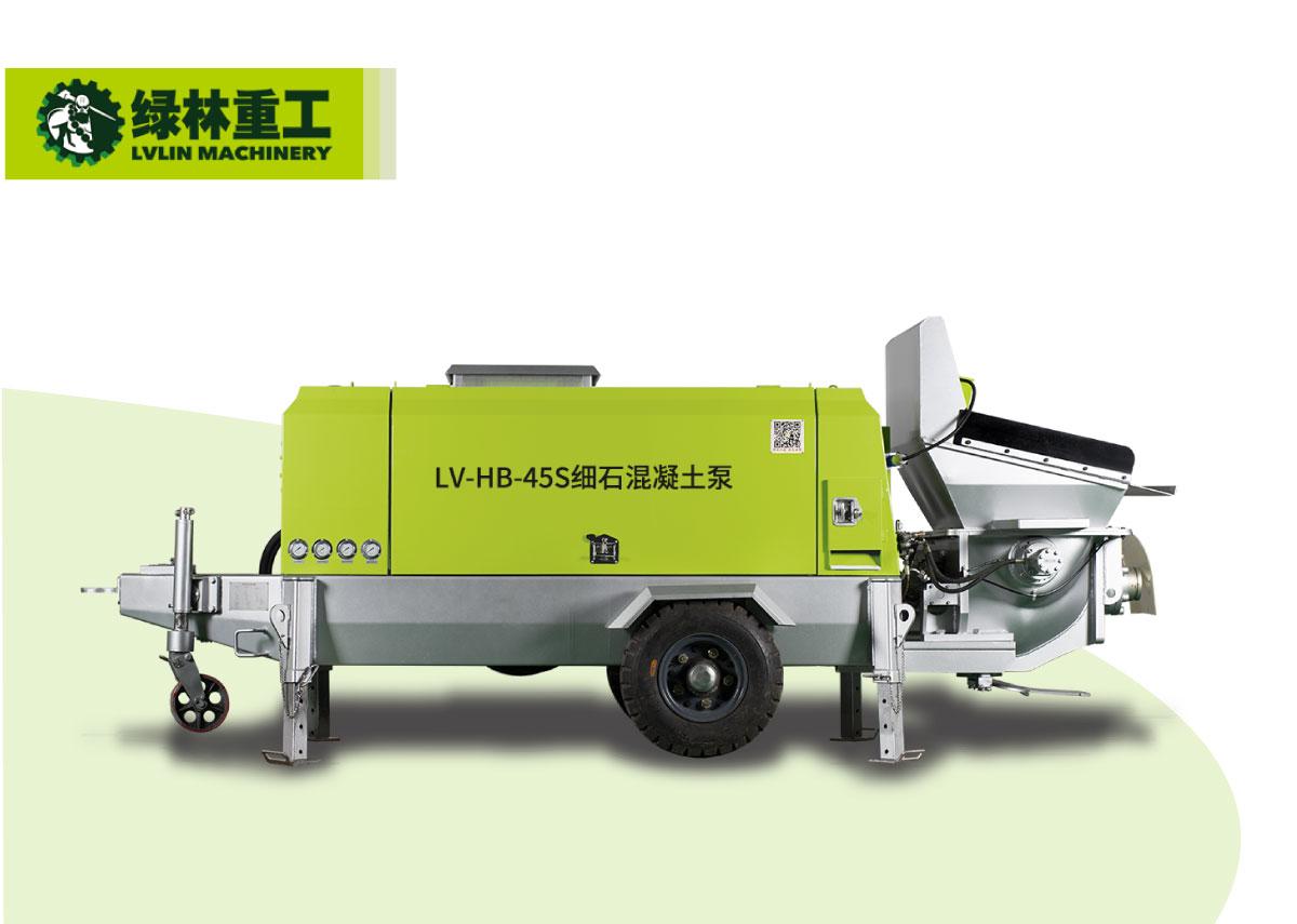 LV-HB-45S细石混凝土泵
