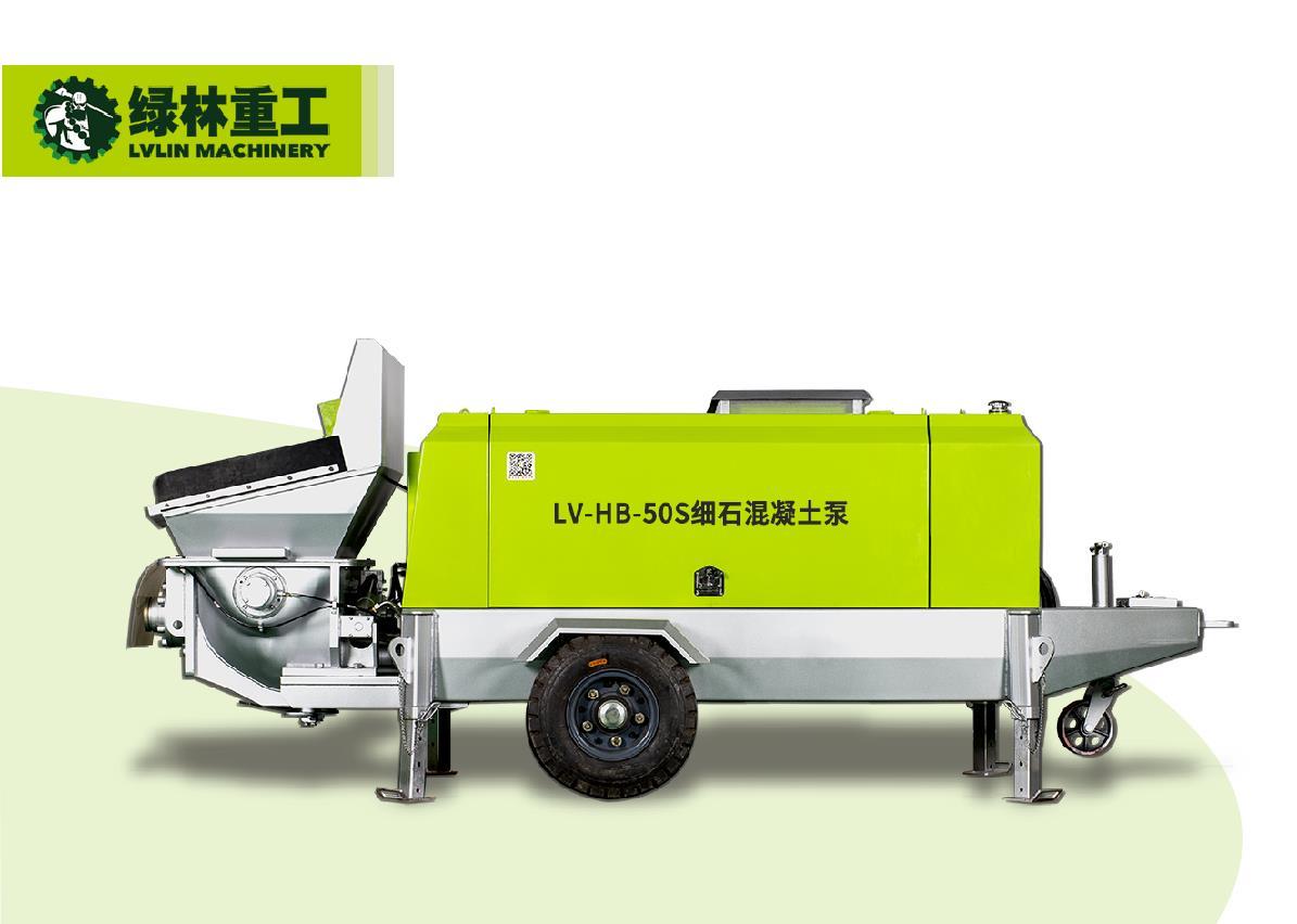 LV-HB-50S细石混凝土泵