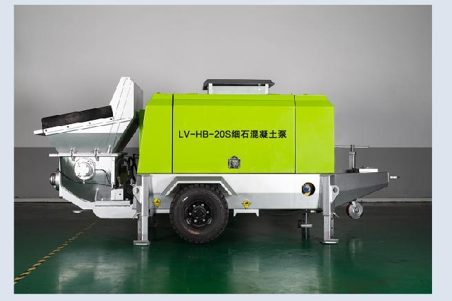 LV-HB-20S细石混凝土泵